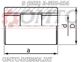 Втулка цилиндрическая 7275 BISON-BIAL для фрезерных патронов Чертеж