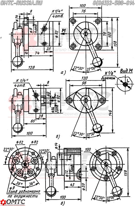 Габаритные и присоединительные размеры распределителей Г71-31