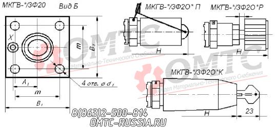 mkgv-3f20-v-p-r-k