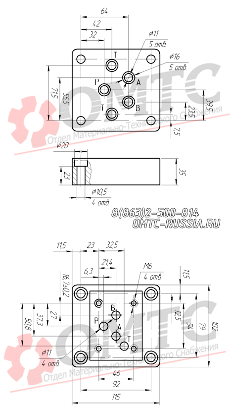 Переходная плита В10-7312-Чертеж