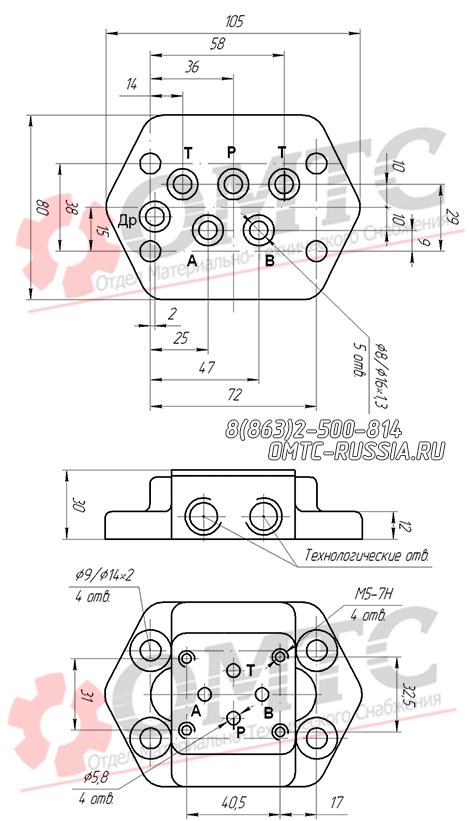 Переходная плита В6-7311-Чертеж