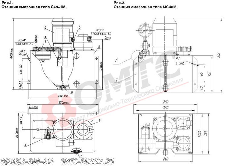 Станции смазочные С48-11М, С48-12М, С48-13М, С48-14М чертеж